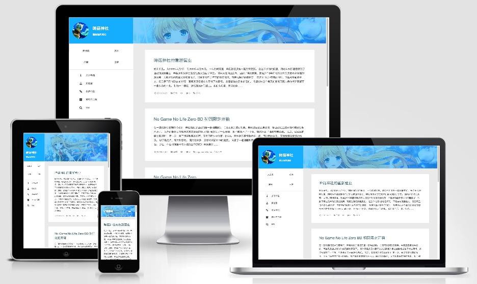 Azumarill 一款扁平设计的简单蓝色Typecho主题.jpg