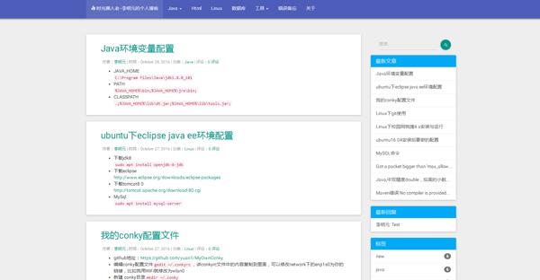 基于material 的Typecho 自适应模板.jpg
