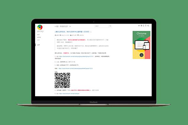 Chrisme Chrome风简洁响应式Typecho主题.jpg